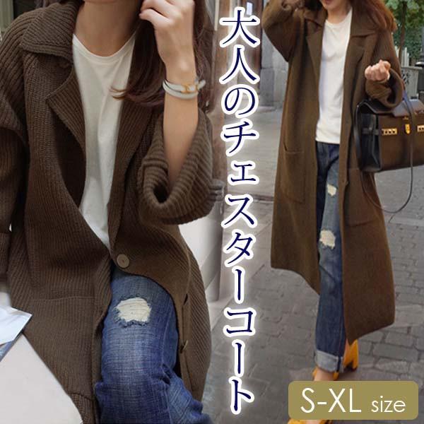 【予約11月上旬発送予定】ボーイフレンド コート ...