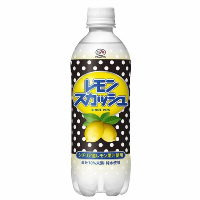 【賞味期限:2017.12.03】不二家 レモンスカッシ...