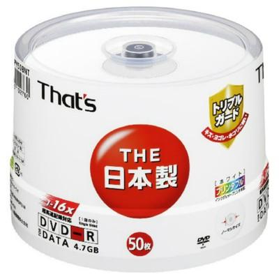 太陽誘電製 That's DVD-Rデータ用 16倍速4.7GB ト...