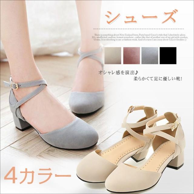 女性靴 レディース パンプス 太ヒール ハイヒール...