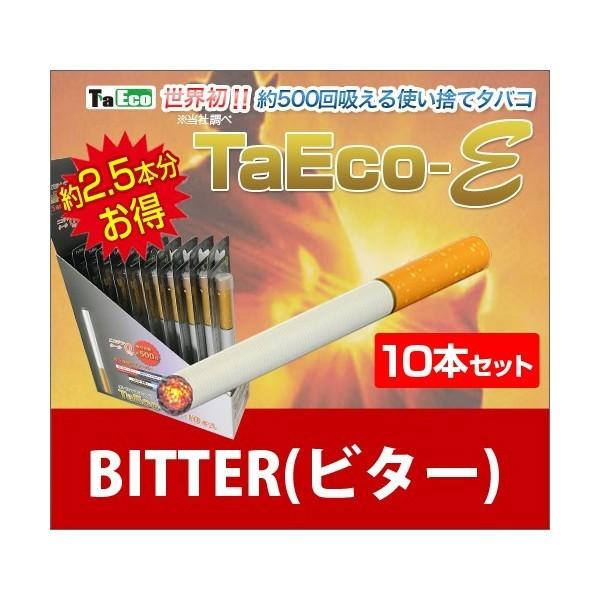 電子タバコ TaEco-E ビター BITTER マールボロ風...