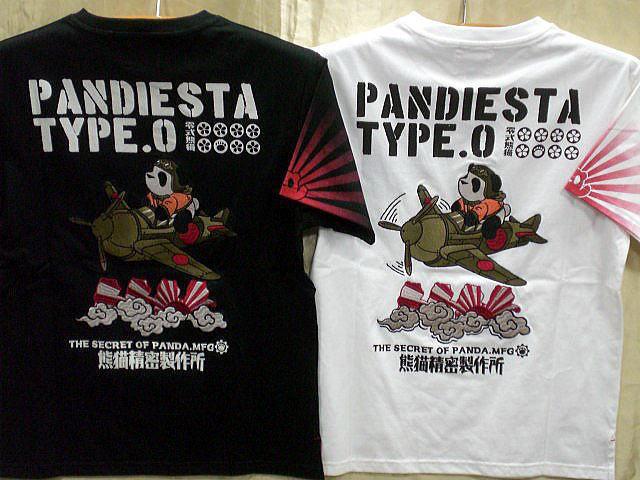 PANDIESTA JAPAN 半袖Tシャツ KAMIKAZE ATTACK...