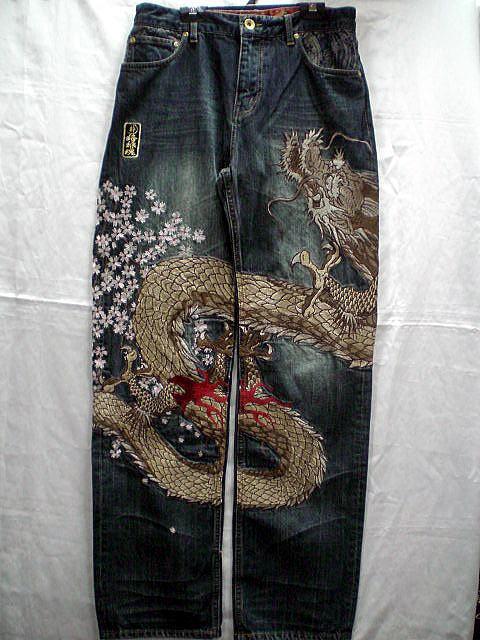 絡繰魂 粋 和柄 デニムパンツ 桜に巻龍刺繍 カ...