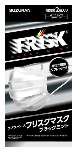 【送料無料】SUZURAN エアスペース フリスクマス...