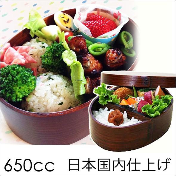 【送料無料】曲げわっぱ 弁当箱 小判弁当箱 う...