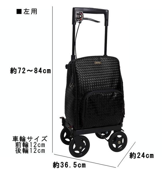 【送料無料】島製作所 メロディ プリモ / メッシ...