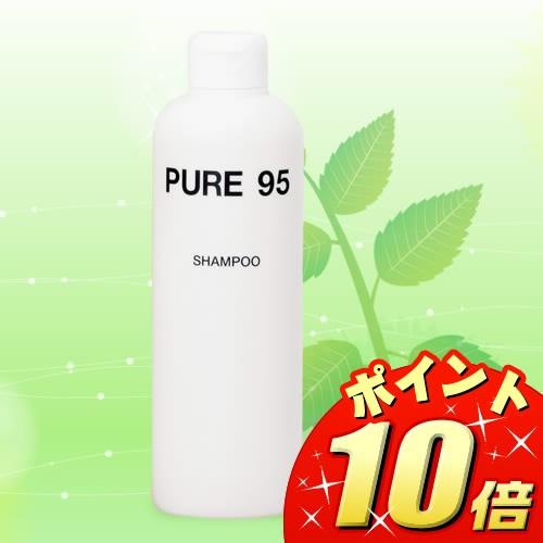PURE95(ピュア95)シャンプー 400ml【ボトル】【美...