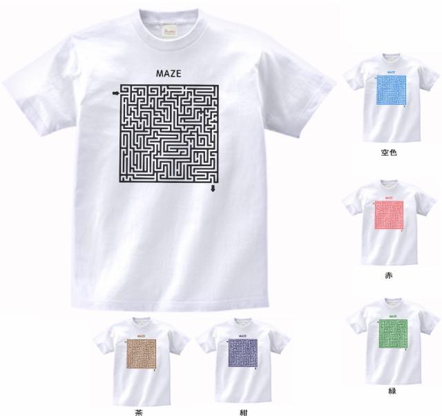 デザインTシャツ MAZE 迷路 Tシャツ 白 MLサ...