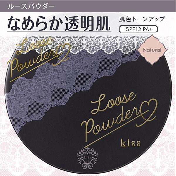 KISS ルースパウダー ナチュラル