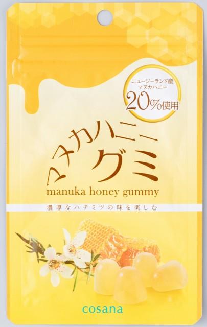 ◆マヌカハニーグミ◆(マヌカ/MGO/オリジナル)