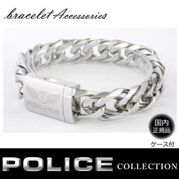 ポリス POLICE ステンレス ブレスレット メンズ P...