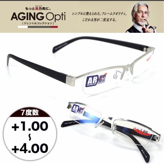 【定形外送料無料】老眼鏡 シニアグラス メンズ ...