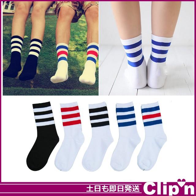 【メール便/送料無料】3本ラインショートソックス...