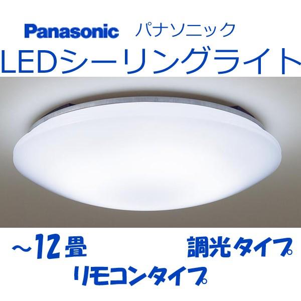送料無料 Panasonic/パナソニック LSEB1078 LEDシ...