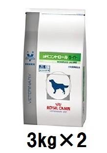 ロイヤルカナン 犬用 pHコントロール ライト 3k...