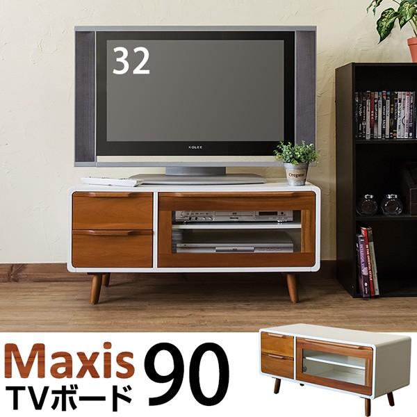 Maxis TVボード 90