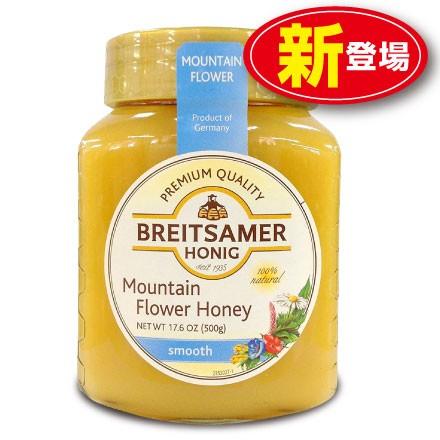 【新登場】ブライトザマー マウンテンハニー 500g...