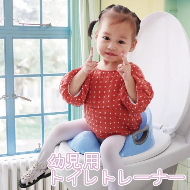 ベビー 補助便座 トイレトレーナー 赤ちゃん 幼児...
