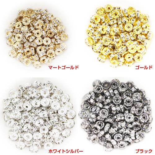 極小ロンデル 4ミリ 80個入り【4色からお選びく...