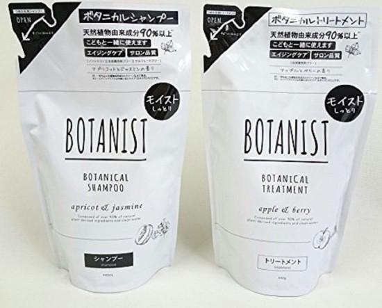 BOTANIST 【詰め替えセット】ボタニカルシャンプ...