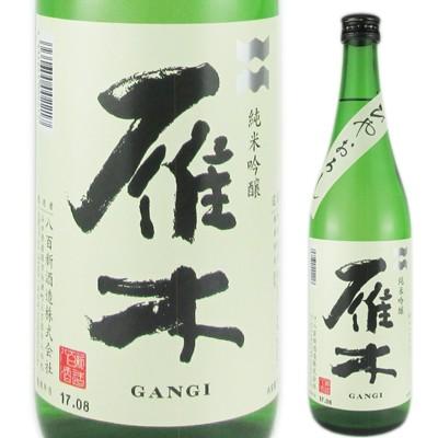 【秋:限定】雁木 純米吟醸無濾過ひやおろし720ml...