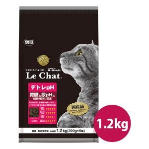 プロステージ ル・シャット デトレpH(1.2kg/200g...