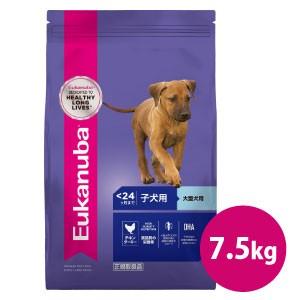 ユーカヌバ 子犬用 大型犬用 大粒ドッグフード(7...