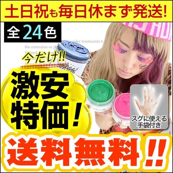 ★送料無料★エンシェールズ カラーバター【CB】 200g (カラートリートメント)