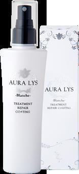 AURA LYS Blanche(オーラリス ブランシュ)150ml...