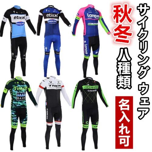 サイクリング ウェア  上下セット/男性用自転車ジ...