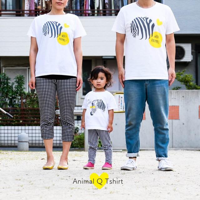 ママとパパとキッズのAnimal Q(ZEBRA) Tシャツ お...