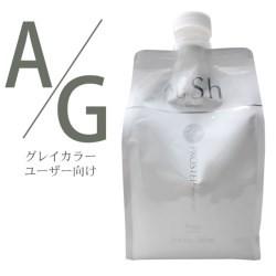 ホーユー プロステップ ヘアケア A/G シャンプー ...