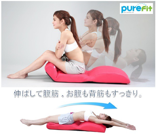 ピュアフィット・腹筋のびのび座椅子PF2500