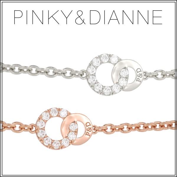 【送料無料】【PINKY&DIANNE】ブリリアントサーク...
