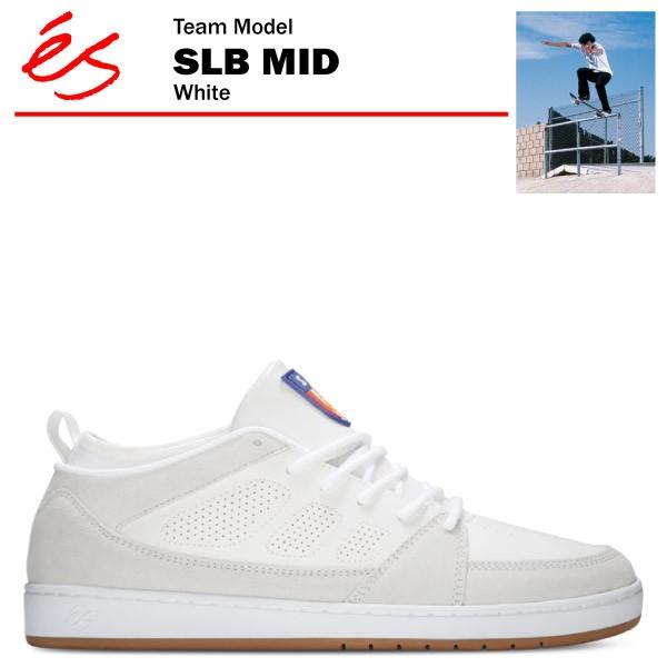 エス SLB ミッド ホワイト スケート スケーター ...