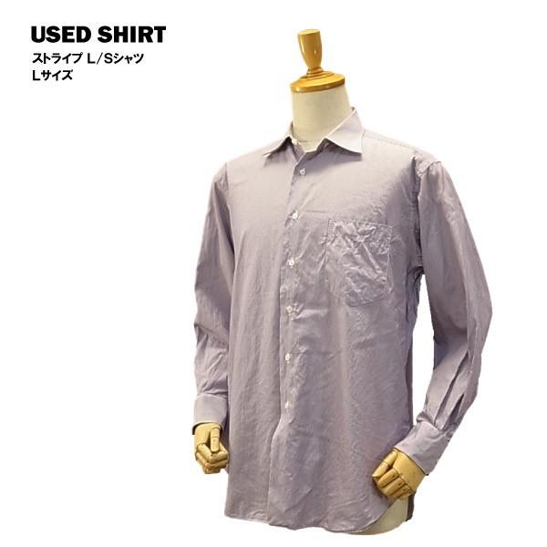 USED L/Sシャツ パープルストライプ / Lサイズ (P...