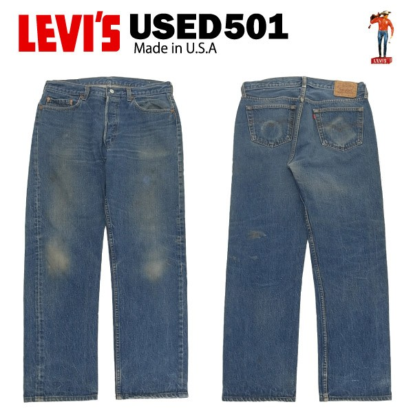 [送料無料] USED Levis 501 レギュラー W36×L34 ...