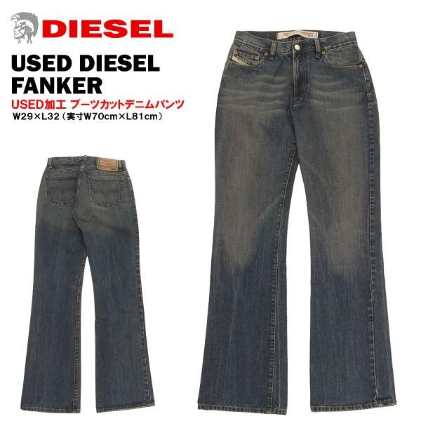 USED加工 ディーゼル Diesel FANKER ブーツカット...