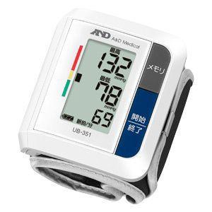 手首式 血圧計 UB-351
