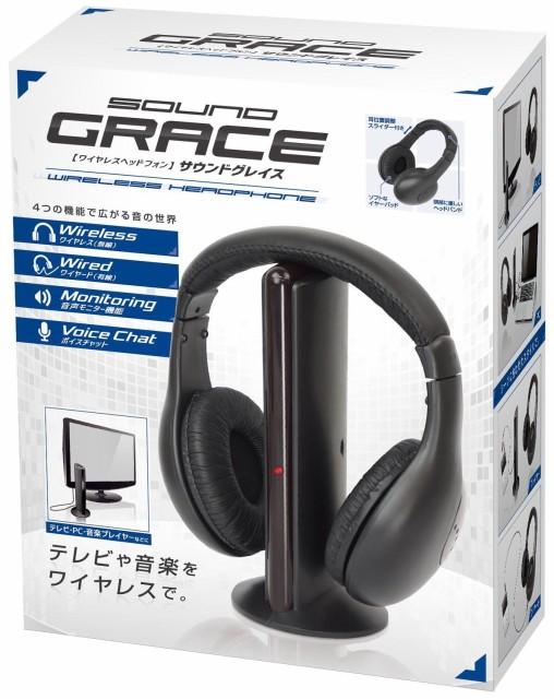 【即日発送】ワイヤレスヘッドフォン  4つの機能...