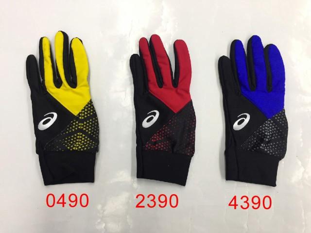 アシックス ウォームアップ 用 手袋 BEG-76