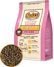 【ニュートロ】ナチュラルチョイス 超小型犬4k...