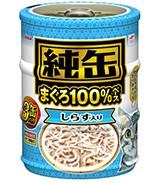 【アイシア】純缶ミニ しらす入り 65gx3P...