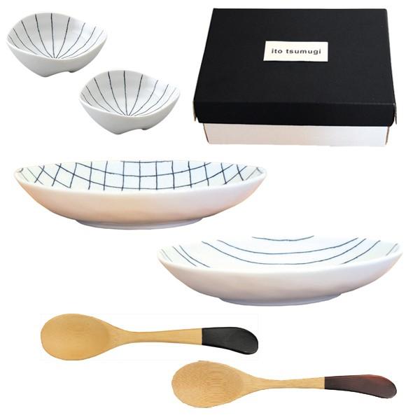 糸つむぎ カレー食器セット カレー皿 小鉢 木製ス...
