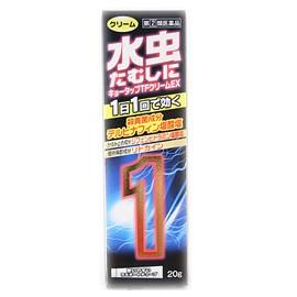 【指定第2類医薬品】【新新薬品工業】キョータッ...