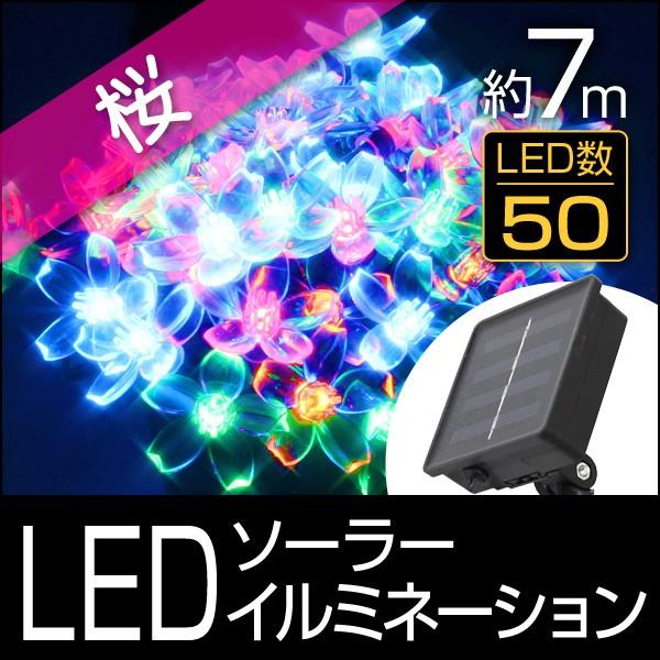 即納 イルミネーション LED 桜タイプ ライト ソー...