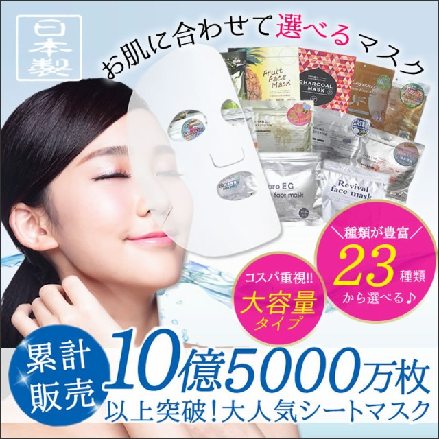 ◆3袋セット◆新商品も追加【選べる☆23種類】日...
