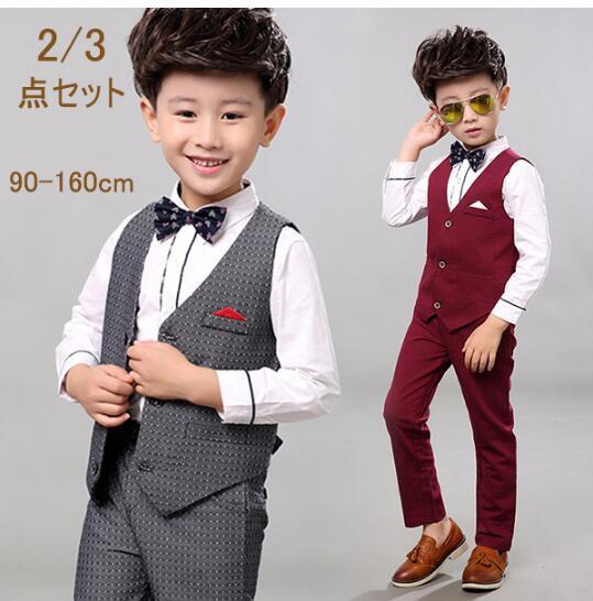 フォーマル 子供服 男の子 スーツ 卒業式 セット...
