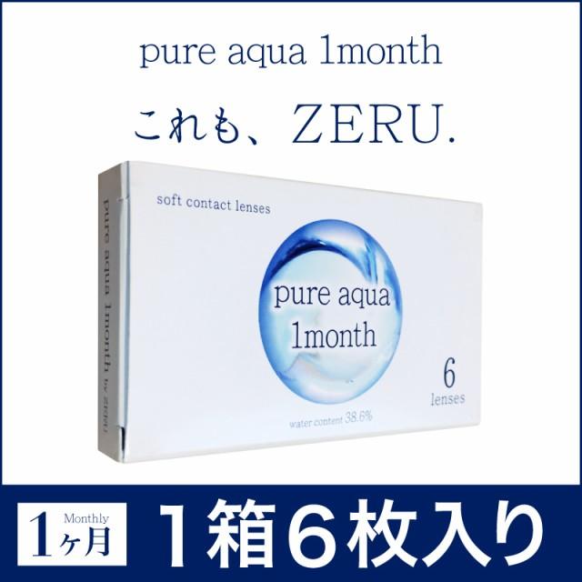 ピュアアクア ワンマンス by ゼル 1箱6枚入り 近...