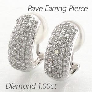 パヴェ ゴージャス 1.00ct ダイヤモンド イヤリン...